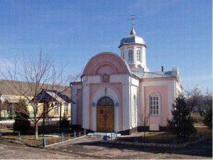 Алексеевка ЮС 321-4