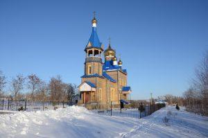Храм апостола Андрея Первозванного с.Айдар