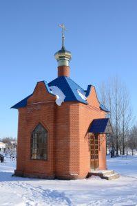 Часовня святителя Иоасафа Белгородского поселка Ровеньки