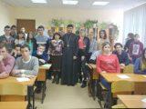 Встреча студентов Валуйского индустриального техникума с иереем Димитрием Гроцким
