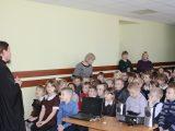 15 февраля иерей Димитрий Алексеенко провел открытый урок в Иловской СОШ