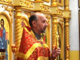 Молебен Апостолу и евангелисту Иоанну Богослову в храме святителя Иоанна Златоуста