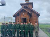 Военнослужащие совершили паломничество по храмам города Валуйки