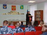 Сотрудники ИК-4 встретились со священником