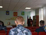 Беседа о празднике Богоявления с сотрудниками алексеевской исправительной колонии
