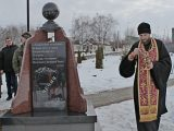 День памяти воинов-интернационалистов в п.Вейделевка