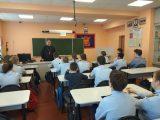 День православной книги в кадетском казачьем классе
