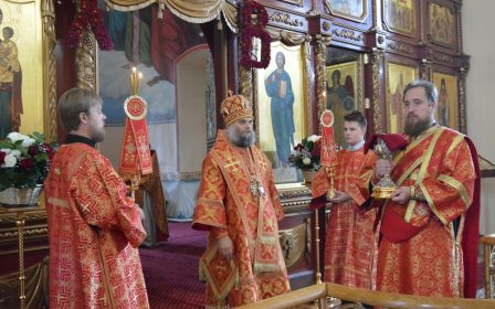 График богослужений Преосвященного Саввы, епископа Валуйского и Алексеевского