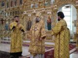 Архиерейская служба в день памяти святых отцов I Вселенского Собора