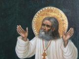 Архиерейское богослужение в день памяти преподобного Серафима Саровского