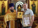 Вручение архиерейской грамоты в Свято-Троицком кафедральном соборе г. Алексеевка