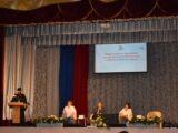 Педагогическая конференция в Вейделевке