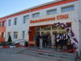 Школу в селе Камызино Красненского района открыли после капремонта