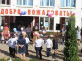 1-е сентября в селе Фощеватово