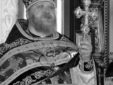 Клирики Валуйской епархии приняли участие в отпевании протоиерея Алексия Зорина