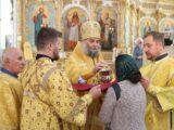 Воскресная архиерейская литургия в Неделю 17-ю по Пятидесятнице