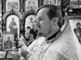 Прощание с протоиереем Димитрием Готовкиным