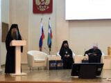 Глава Валуйской епархии принял участие в пленарном заседании XVIII Иоасафовских чтений