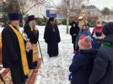 Епископ Валуйский и Алексеевский Савва посетил реабилитационный центр для детей и коррекционную школу в Алексеевском городском округе