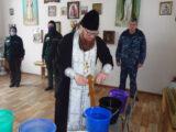 В ФКУ ИК-9 г. Валуйки в праздник Крещения Господня состоялось Великое освящение воды