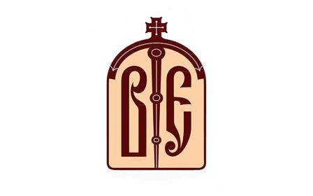 График богослужений Преосвященнейшего Саввы, епископа Валуйского и Алексеевского
