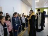 Епископ Валуйский и Алексеевский Савва с архипастырским визитом посетил Валуйскую коррекционную общеобразовательную школу-интернат для слабовидящих детей
