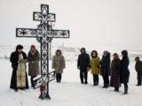В праздник Крещения Господня в селе Марьевка состоялось освящение Поклонного креста