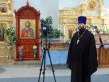 День православной молодёжи в Бирюче