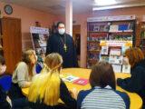 Духовные встречи и беседы с молодежью прошли в Красненском благочинии