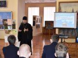 В Валуйском историко-художественном музее состоялась встреча священника с учащимися Средней общеобразовательной школы №1 г. Валуйки
