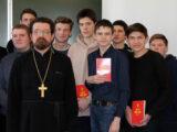 Священники Ровеньского благочиния посетили образовательные учреждения в День православной молодежи