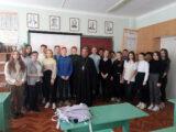 Настоятель храма святителя Димитрия Ростовского г. Алексеевка посетил школу и принял участие в тематическом мероприятии