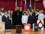 Настоятель Покровского храма с. Иловка принял участие в мероприятии, посвященном празднованию Дня православной книги