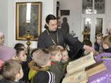 Для учащихся Ильинской школы в храме пророка Божия Илии была организована выставка священных книг