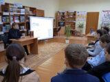 """В Матреногезовской средней школе было проведено мероприятие на тему """"Православная книга"""""""