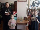 К Дню православной книги в Никитовской модельной библиотеке прошел урок православия «Вечная книга жизни»