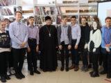 Священник посетил Алексеевскую Центральную районную библиотеку и провел встречу с учащимися