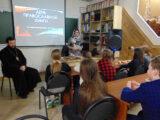 В воскресной школе «Покров» при Покровском соборе г. Бирюча состоялась встреча школьников со священником