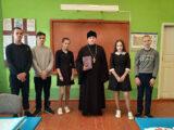 Священник встретился с учащимися Марьевской средней школы