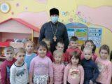 Клирик Свято-Троицкого кафедрального собора г. Алексеевка посетил «Детский сад комбинированного вида №7»