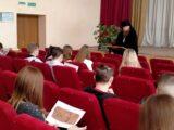 День Православной книги в ОГБОУ «Пятницкая СОШ»