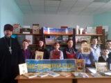 Благочинный приходов Волоконовского округа посетил Центральную районную библиотеку и провел мероприятие посвященное Дню православной книги