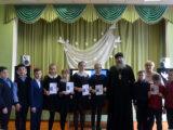 В Жуковском культурном центре священник провел беседу со школьниками о смысле праздника Благовещения
