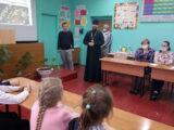 I православная школьная конференция «Благоверный князь — Александр Невский» состоялась в Большовской СОШ