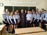 В средней общеобразовательной школе №5 г. Валуйки состоялась встреча руководителя епархиального Отдела по взаимодействию с казачеством с кадетами казачьего класса