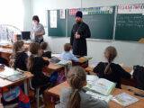 Настоятель храма Вознесения Господня с. Щербаково провёл ряд открытых уроков среди учащихся 1-х, 2-х и 6-х классов местной школы
