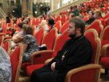 Руководитель епархиального Отдела по культуре и взаимоотношениям Церкви с обществом и СМИ принял участие в церемонии закрытия XXIX Международных образовательных чтений