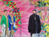 День славянской письменности и культуры в Бирюче