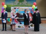 Благочинный приходов Алексеевского округа принял участие празднике последнего звонка