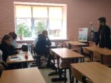 Священник провел встречу со студентами Ютановского агромеханического техникума
